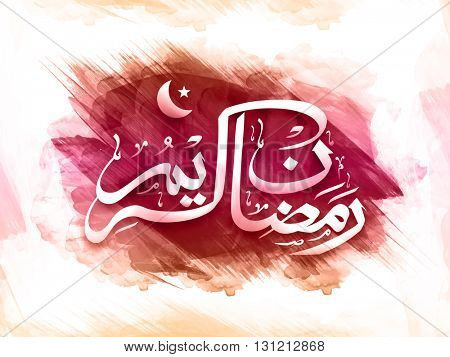 Stylish Arabic Calligraphy text Ramadan Kareem with Moon and Star on abstract paint stroke background for Holy Month of Muslim Community Festival Celebration.