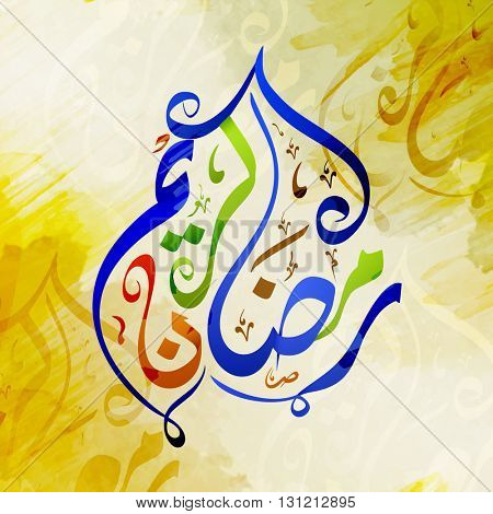 Colourful Arabic Calligraphy text Ramadan Kareem on creative paint stroke background for Holy Month of Muslim Community Celebration.