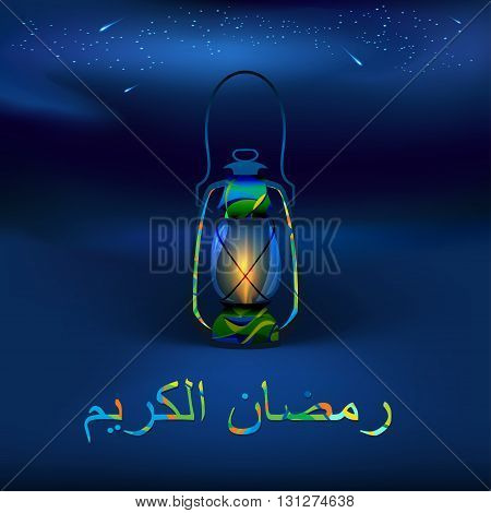 Ramadan greetings in Arabic script. An Islamic greeting card background banner for holy month of Ramadan Kareem with lantern. Translation: Generous Ramadhan. Vector template for web and print.