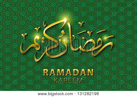 Ramadan greetings in Arabic script. An Islamic greeting card for holy month of Ramadan Kareem. Vector Illustration art