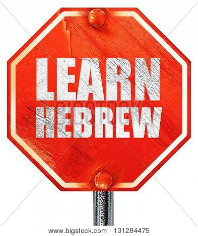 learn hebrew, 3D rendering, a red stop sign