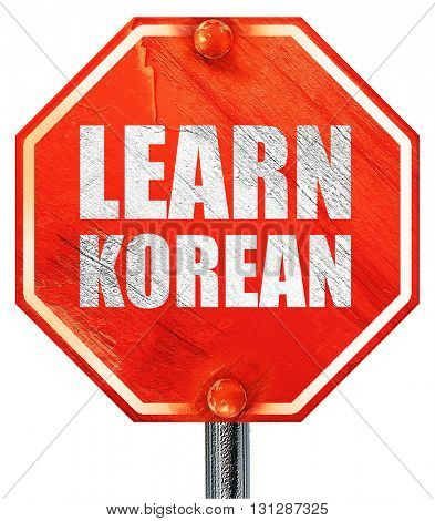 learn korean, 3D rendering, a red stop sign