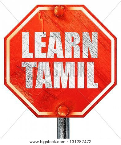 learn tamil, 3D rendering, a red stop sign