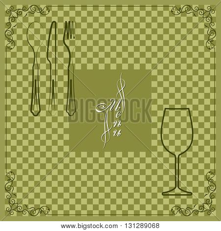 Wine Menu Card Design Template Vector Illustration