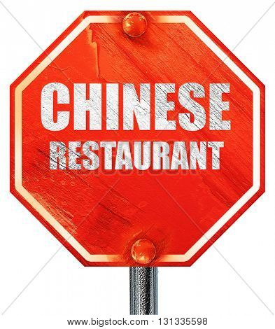 Delicious chinese restaurant, 3D rendering, a red stop sign