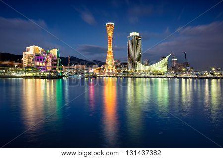 Skyline and Port of Kobe Tower Kansai Kobe Osaka Japan