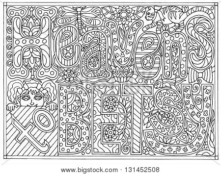 Adult coloring book poster page with font words heavens to betsy, black and white drawing, vector illustration