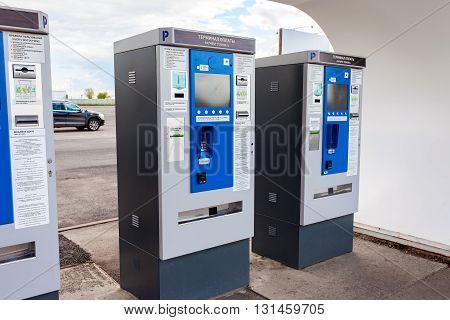 SAMARA RUSSIA - MAY 22 2016: The payment terminal for payment of car parking at the Samara airport Kurumoch