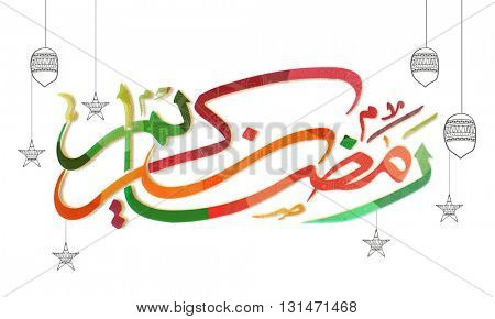Creative colourful Arabic Islamic Calligraphy of text Ramadan Kareem with hanging lamps and stars on white background.