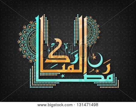 Creative Arabic Islamic Calligraphy of text Ramadan Kareem with floral decoration, Elegant greeting card design for Holy Month of Muslim Community Festival celebration.
