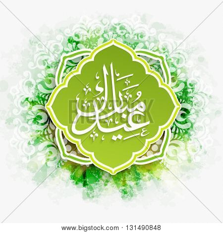 White Arabic Islamic Calligraphy of text Eid Mubarak on floral design decorated background, Can be used as sticker, tag or label design for Muslim Community Festival celebration.