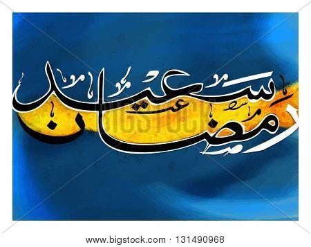 Creative Arabic Islamic Calligraphy of text Ramadan Kareem on shiny blue background, Elegant greeting card design for Muslim Community Festival celebration.