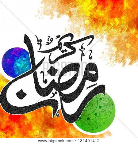 Creative Arabic Islamic Calligraphy of text Ramadan Kareem on colourful floral design decorated background for Holy Month of Muslim Community Festival celebration.