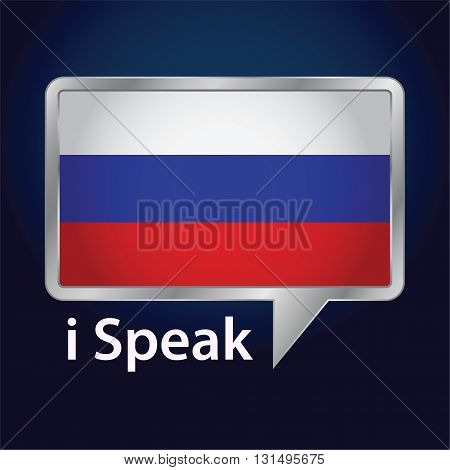 Vector stock of Russia flag inside speech bubble Speaking Russian language