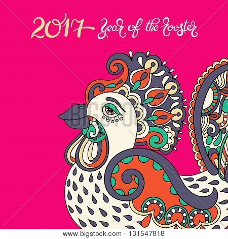 original design for new year celebration chinese zodiac signs with decorative rooster, folk vector illustration with hand written lettering inscription 2017 year of the rooster