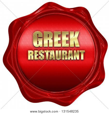 Delicious greek cuisine, 3D rendering, a red wax seal