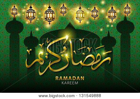 Vector Ramadan Kareem Arabic Calligraphy. Shiny Arabic Lamp Decorated. Arabic Background For Holy Mo