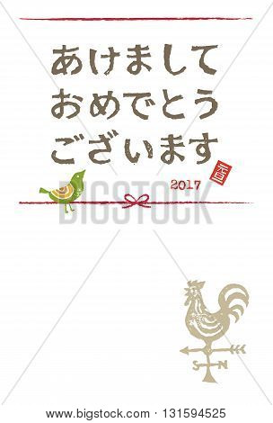 New year card with weathercock and Japanese greeting