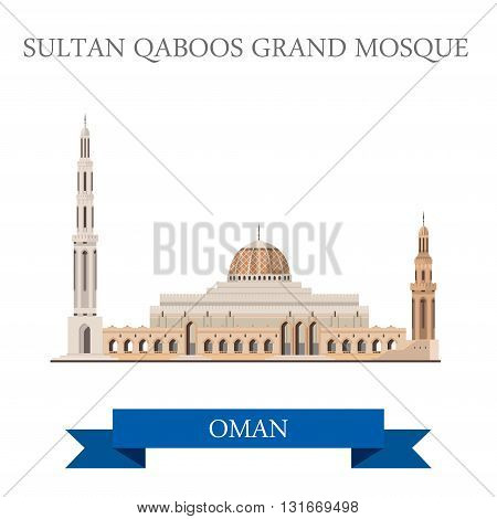 Sultan Qaboos Grand Mosque Muscat Oman vector flat attraction