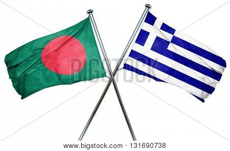 Bangladesh flag  combined with greek flag