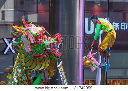 Dragon And Lion Dance