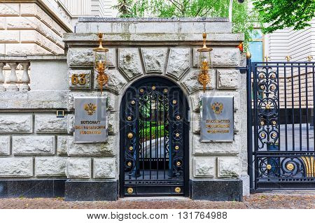 Berlin Germany - May 17 2016: side entrance of the Russian Embassy in Berlin. It is the main seat of the diplomatic mission of Russia in Germany