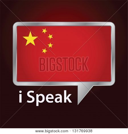 Vector stock of China flag inside speech bubble Speaking Chinese language