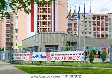 GOMEL BELARUS - MAY 19 2016: Unidentified people attend the XVII International exhibition
