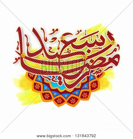 Creative Arabic Islamic Calligraphy of text Ramadan Kareem with floral design decoration on abstract brush stroke background.
