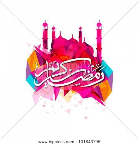 Creative Mosque made by colourful abstract low-poly design with White Arabic Islamic Calligraphy of text Ramadan Kareem for Holy Month of Muslim Community Festival celebration.