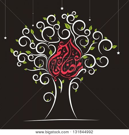 Beautiful floral Tree with Arabic Islamic Calligraphy of text Ramadan Kareem for Holy Month of Muslim Community Festival celebration.