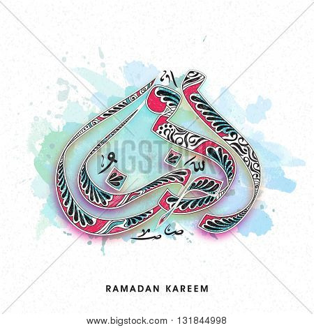 Beautiful floral design decorated, Creative Arabic Islamic Calligraphy of text Ramazan on abstract background, Greeting Card for Holy Month of Muslim Community Festival celebration.