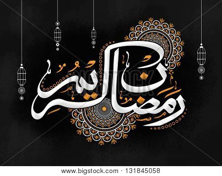 Elegant Greeting Card with floral Arabic Islamic Calligraphy of text Ramadan Kareem on hanging lamps decorated background.