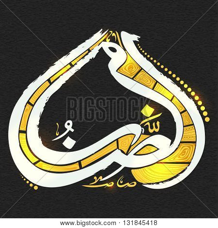 Creative Arabic Islamic Calligraphy of text Ramazan on grungy background for Holy Month of Muslim Community Festival celebration.