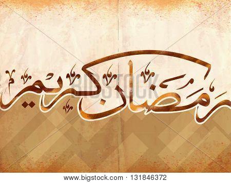 Elegant greeting card design with Arabic Islamic Calligraphy of text Ramadan Kareem on vintage background for Holy Month of Muslim Community Festival celebration.