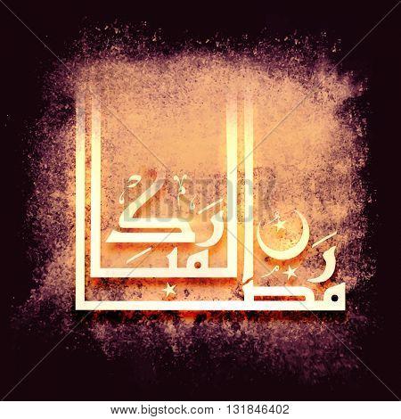Elegant Greeting Card design with Arabic Islamic Calligraphy of text Ramadan Kareem on grungy background.
