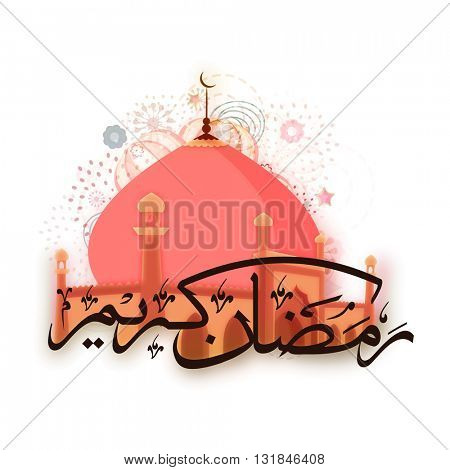 Creative glossy Mosque with Arabic Islamic Calligraphy of text Ramadan Kareem on abstract background for Muslim Community Holy Month of Prayer celebration.