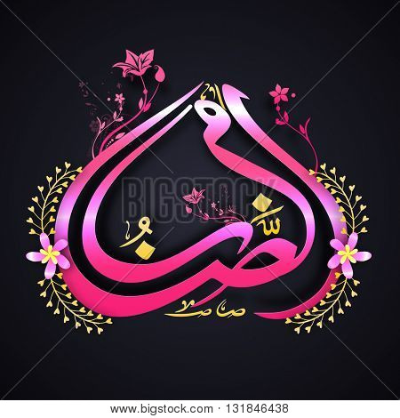 Glossy Pink Arabic Islamic Calligraphy of text Ramazan with beautiful floral decoration for Holy Month of Muslim Community Festival celebration.