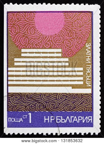 BULGARIA - CIRCA 1971: a stamp printed in the Bulgaria shows Zlatni Pyassatsi Golden Sands Bulgarian Black Sea Resort circa 1971