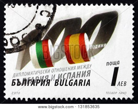 BULGARIA - CIRCA 2010: a stamp printed in the Bulgaria dedicated to 100th Anniversary of Diplomatic Relations between Bulgaria and Spain circa 2010