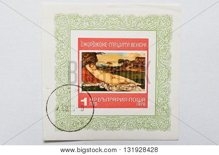 Uzhgorod, Ukraine - Circa May, 2016: A Post Stamp Printed In Bulgaria Shows The Painting Sleeping Ve
