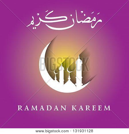 Ramadan Kareem Vector Temlate with moon and mosque