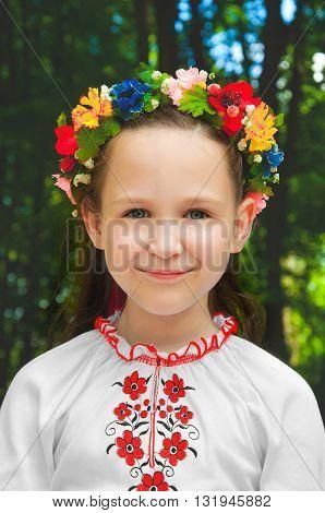 Ukrainian Girl Outdoors