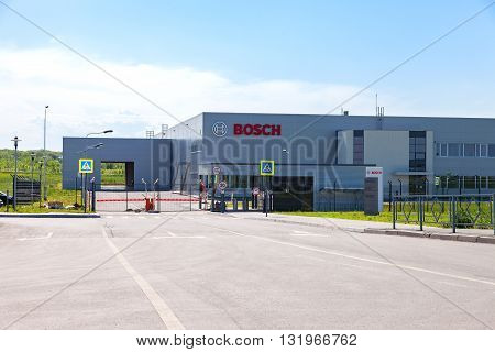 SAMARA RUSSIA - MAY 29 2016: Bosch manufacturing plant in Samara. Robert Bosch LLC is a multinational engineering and electronics company