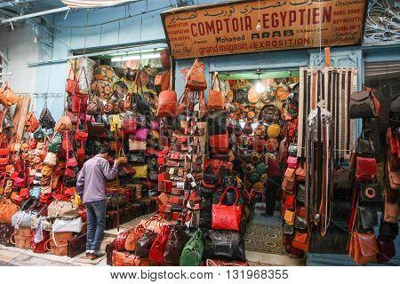 Bag Store In Medina
