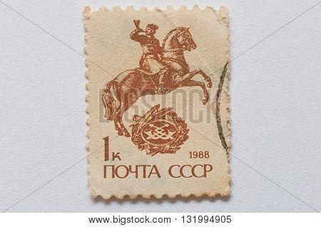 Uzhgorod, Ukraine - Circa May, 2016: Postage Stamp Printed In Ussr,  Shows Rider On The Horse, Circa