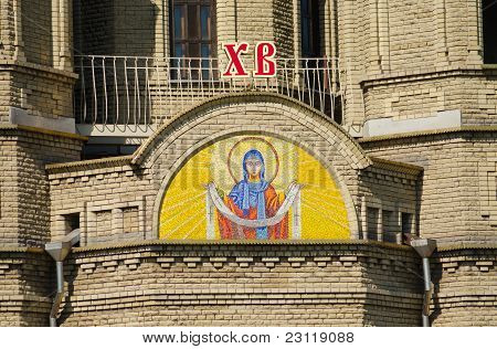 Mosaic On The Facade Of An Orthodox Church