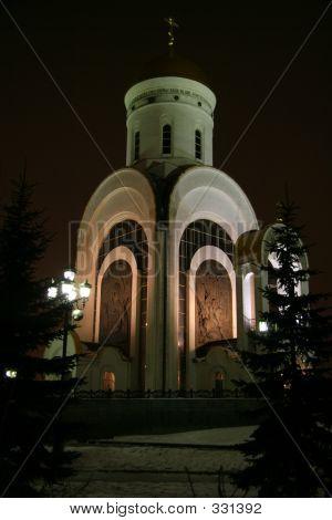 Saint George Temple On The Poklonnaya Mountain