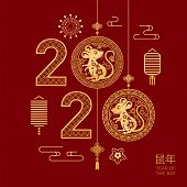 2020 Chinese New Year Holiday Celebration Poster Or Greeting Card. Rat Or Mouse Festive. Zodiac And  poster