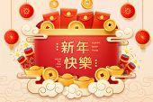 Cny Sign Or 2020 Chenese New Year Poster With Fireworks And Lanterns, Envelope, Golden Coins And Ing poster